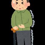 脳梗塞・出血後の方はあい鍼灸治療院の訪問鍼灸マッサージにご相談ください