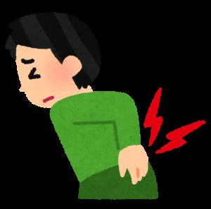 腰痛でお悩みの方は尼崎伊丹のあい鍼灸治療院の訪問マッサージをご利用ください