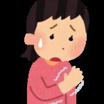 リウマチでお悩みの方はあい鍼灸治療院の訪問鍼灸マッサージをご利用ください